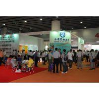 2017中国·广州陶瓷工业展