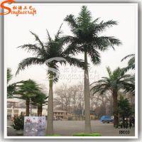 供应仿真树 室外环保仿真大王椰树