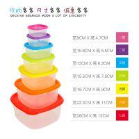 厂家直销彩虹七件套收纳盒 方形保鲜盒 厨房塑料收纳盒 收纳箱