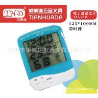供应TH-218电子温湿度计,秒表,计时器,厂家直销020-81936626