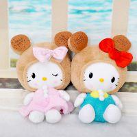 曲奇饼干情侣KT猫蝴蝶结毛绒玩具儿童节生日礼物毛绒玩具生产厂家