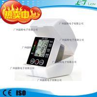 全自动手腕式量血压电子家用血压计血压仪厂家直销电子血压计批
