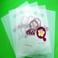 ***知名的济宁高档塑料包装袋生产厂家在哪里|透明的塑料包装袋