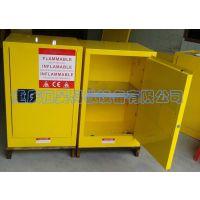 重庆实验室设备-易燃品安全柜、易燃品储存柜易燃品防护柜工业安全柜