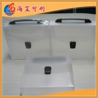 厂家供应PVC塑料盒 PVC包装盒  透明盒子PVC盒定制