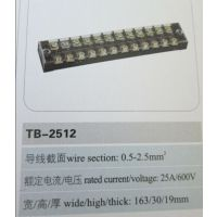 接线端子TB-2512L   600V      25A     12P
