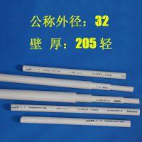 厂家直销优质工程PVC电工套管塑料PVC穿线管电力电线管pvc硬管