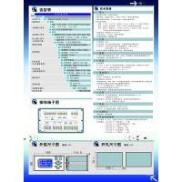供应温度压力流量补偿积算记录仪