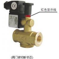 供应M16/RMO N.A家用常开型燃气紧急切断安全电磁阀