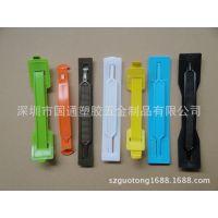 供应北京地区 纸箱塑料提手,纸盒提扣,拉手,拎手(加厚加大)