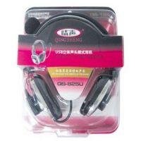 供应情声QS-825USB接头电脑耳机耳麦头戴式游戏耳机带麦克风批发