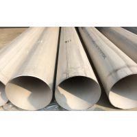 驻马店不锈钢316工业管,316工业流体管,无缝管273*4.0