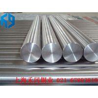 供应CuNi18Zn30Pb1锌白铜板是什么材料