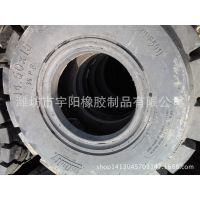 批发英菲尼迪14.5x15矿用加厚工程轮胎
