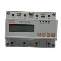 安科瑞 三相电能表DTSF1352-C 带Modbus协议,RS485接口