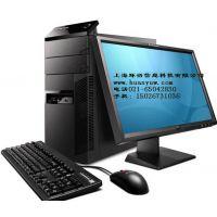 静安区网络维护 IT外包 电脑维护维修 笔记本维修公司