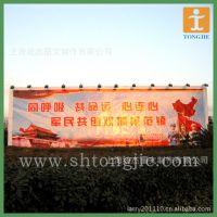 广告产品广告制作喷绘,灯布550,加强550,工厂价格,批量生产