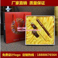 深圳公司开业仪式礼品 竹木工艺品大气套装 会销礼品 精品送员