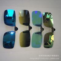 新品 偏光太阳镜防辐射 驾驶镜 近视眼镜夹片批发