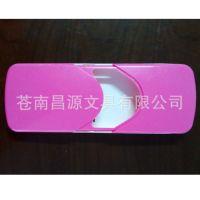 方形餐巾纸塑料盒 面巾纸盒抽取式