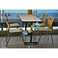 供应南通快餐桌椅 餐桌椅 食堂桌椅 圆桌001
