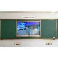 三猫OEM代加工交互智能平板 交互式教学一体机 教学触摸一体机