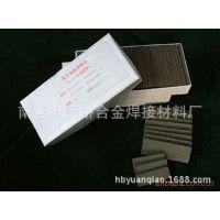 D65耐磨堆焊焊条及65K耐磨合金粉块简介