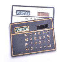 学习办公文具用品批发 高档超薄型太阳能卡片计算器 计算机