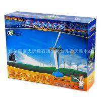 探索小子系列-风力发电机实验 科教模型绿色能源学EK-D017
