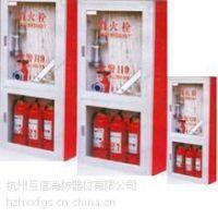 供应长兴县消防器材的杭州***优公司