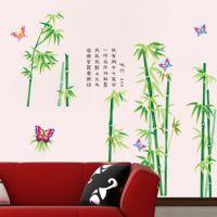 厂家批发卧室浪漫结婚客厅电视墙装饰墙面贴纸家居富贵竹贴画