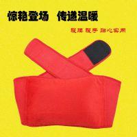 防爆电热水袋暖腰带 双插手电暖腰带 暖腰暖手宝腰带(含热水袋)