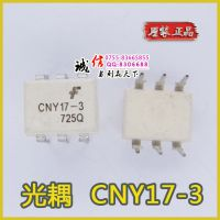 Fairchild仙童 CNY17-3 DIP-6晶体管输出光电耦合器 全新原装正品
