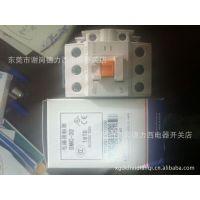 供应LS(LG)产电交流接触器GMC系列