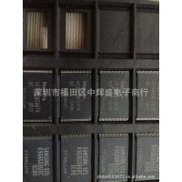 MPC8377EVRALG专营各类常销或偏冷门的电子元器件