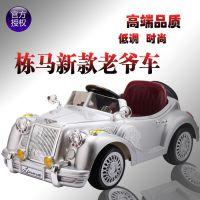 厂家直销 新款儿童电动车 越野童车套餐 现货批发