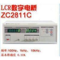 供应中策ZC2811C数字电桥LCR精度:0.25% 10kHz