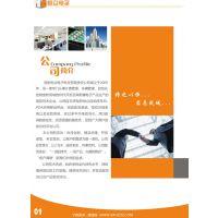 供应西安恒众电子科技有限责任公司是一家开发、设计、销售、售后一条龙系统!自助洗车机等!!!