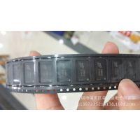 供应现货原装 MT47H128M16RT-25EIT:H