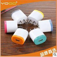 旅充电器 手机USB充电器 移动充电头 专业 厂家批发