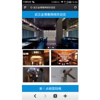 武汉WIFI广告路由器无线WIFI营销路由器微信认证手机认证网关