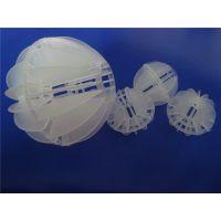 供应塑料多面空心球 聚丙烯多面空心球 塑料塔填料 化工散堆填料 乱堆填料 传质设备 化工填料 塑料
