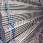 供应厂家直销热镀锌钢管,大棚管,镀锌带钢