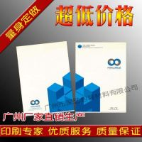 [专业印刷]企业宣传册印刷  彩印画册 样本图册说明书设计定制