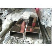 供应20*10*0.8不锈钢方管|不锈钢扁管20*10多少钱一根