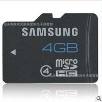 批发Samsung三星TF4G内存卡 microSD手机卡 C10 高速 数码存储卡