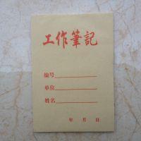 大量批发小工作笔记本 便宜实惠品质保证好欢迎订购