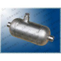 厂家直销不锈钢冷凝容器 充填式冷凝器