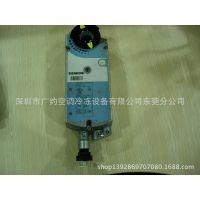 供应约克空调配件YK孔板执行器025W38178-000