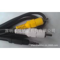 供应原装 索尼 尼康 佳能 单反相机 3.5mm AV数据线 D90 D7000 D300S